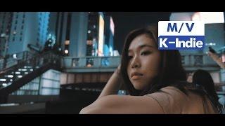 [M/V] Moha (모하) - I`m Fine (Feat. Casker) (괜찮아요 (Feat. 이준오 Of Casker))