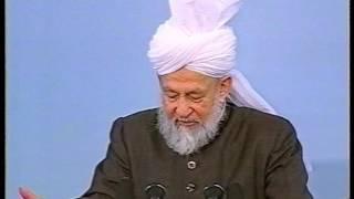 Urdu Khutba Juma on December 18, 1998 by Hazrat Mirza Tahir Ahmad