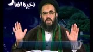 الاستاذ عادل العلوي ذخیرة المعاد رمضان اليوم 10