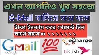 ز-إنشاء حساب بريد / كيفية إنشاء حساب Gmail