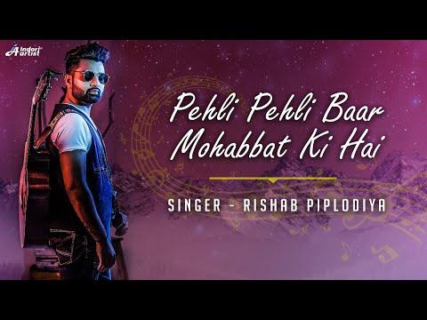 Pehli Pehli Baar Mohabbat Ki Hai - Unplugged Cover -Sirf Tum|Rishabh Piplodiya | JSR Music