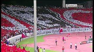 تيفو رائع للوداد ضد الاهلي المصري