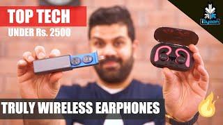Top Tech Truly Wireless Earphones Under Rs. 2500
