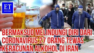Keracunan alkohol, kematian meningkat kepada 15 orang.