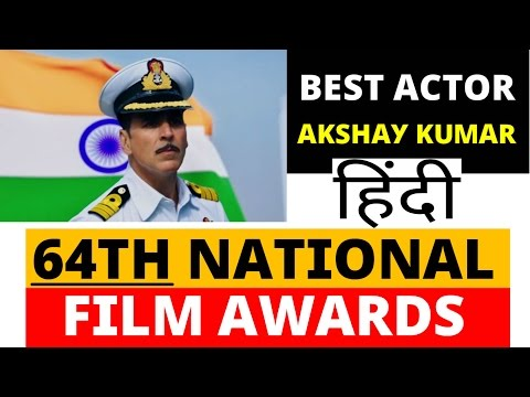 64th national Film Awards in Hindi (Exam Capsule Questions ) SSC Bank , other Govt Exams