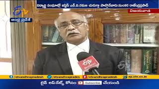 Justice NV Ramana Focuses on People's Problems During Student Phase | Sunkara Rajendra Prasad