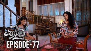 Thoodu | Episode 77 - (2019-05-31) | ITN Thumbnail