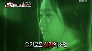 SNL코리아 김슬기 무한도전에서 미친존재감 보여주나?, 뱀파이어 전쟁(2)
