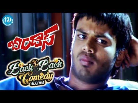 Bindaas Movie Back 2 Back Comedy Scenes | Manchu Manoj, Sheena | Brahmanandam, Sunil