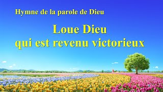 Musique chrétienne « Loue Dieu qui est revenu victorieux »