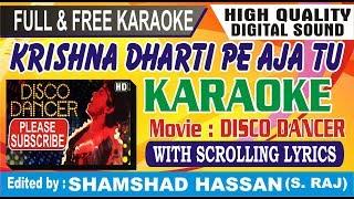 Krishna Dharti Pe Aaja Tu - Karaoke - Free - Nandu Bhende - Mithun Chakraborty - Disco Dancer