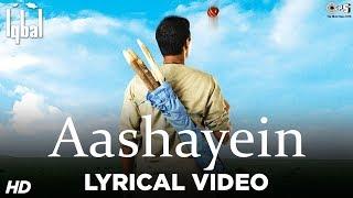aashayein-al-song---iqbal-naseeruddin-shah-shreyas-talpade-kk-salim-merchant