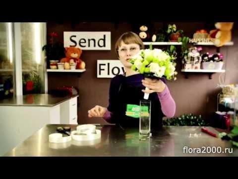 Как сделать свадебный букет круглой формы, мастер - класс по флористике - Флора2000.ру