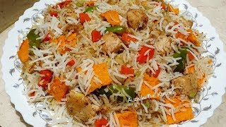 Chicken Fried Rice - Chinese Rice Recipe - Fried Rice Recipe - Aliza In The Kitchen