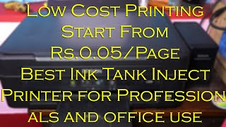 All About My Best Ink-tank Inject Color Printer EPSON L220