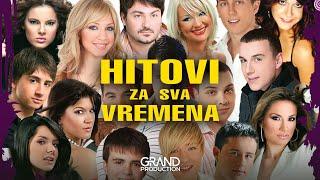 Renato Henc - Moj dobri andjele - (Audio 2009)