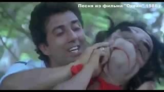 """Песня из фильма """"Океан"""" 1986 г. Indian film """"ocean"""""""