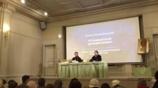 Епископ Тихон (Шевкунов). Встреча в Сретенском монастыре 23.01.2017