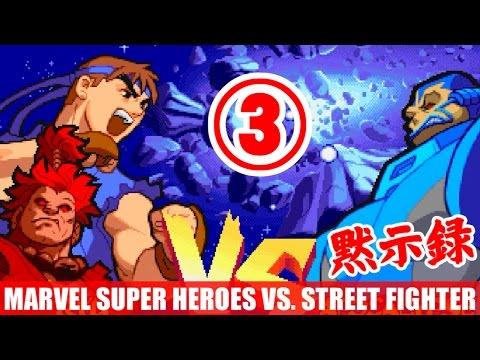 [3/4] 豪鬼(Akuma) and リュウ(Ryu) - マーヴル・スーパーヒーローズ VS. ストリートファイター