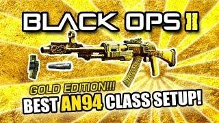 black ops 2 best assault rifle an 94 bo2 multiplayer gameplay
