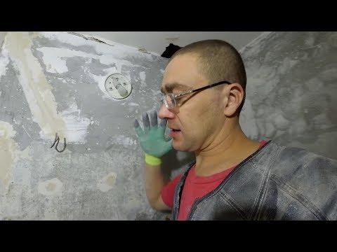 Чем Штукатурить стены в Ванной комнате. Влагостойкая гипсовая штукатурка или ЦСП.