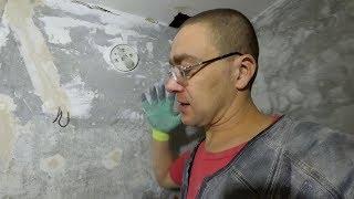 видео Особенности подготовки штукатурной смеси Волма Слой
