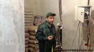 Прокладка электропроводки(На видео показаны особенности прокладки электрики в квартире., 2013-01-23T14:20:24.000Z)