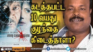 Along Came A Spider 2001 Movie Review In Tamil By Jackie Sekar   Morgan Freeman   Monica Potter