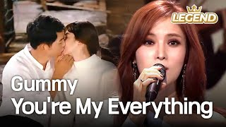 Video Gummy - You're My Everything [2016 KBS Drama Awards/2017.01.03] download MP3, 3GP, MP4, WEBM, AVI, FLV Juli 2018