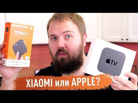 Сравнили Apple TV 4K и Xiaomi Mi Box S, кто лучший по ТВ?