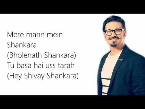 Download Lagu  Namo Namo   Kedarnath s Full Song   Amit Trivedi   Sushant SIngh Rajput Mp3 Free