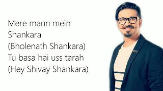Namo Namo   Kedarnath Lyrics Full Song   Amit Trivedi   Sushant SIngh Rajput
