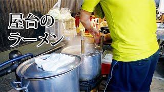 屋台 プロのラーメンの作り方  ramen Street Food Japan 飯テロ Hakata Fukuoka