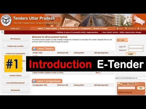 E Tender !! #01 Introduction & Filling Process  | Hindi | टेंडर कैसे भरें |
