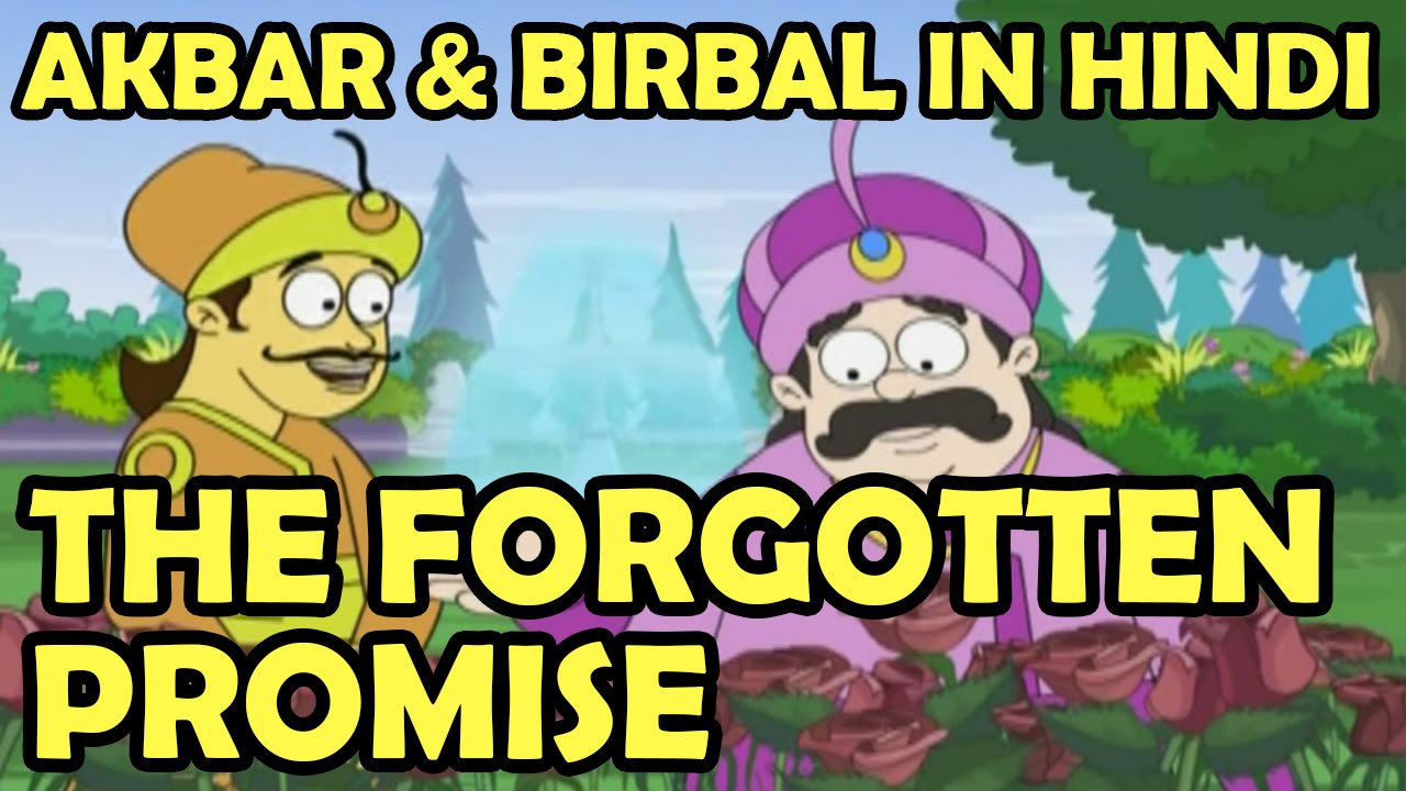 Akbar Birbal Animated Moral Stories || The Forgotten Promise