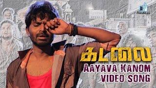 Aayava Kanom Video Song HD Kadalai