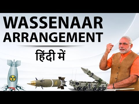 Wassenaar Arrangement A Significant Victory for India - वासेनार एग्रीमेंट भारत की महत्वपूर्ण जीत