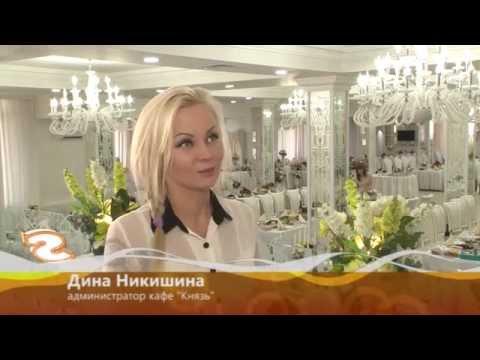 KAFE KNYAZ КАФЕ КНЯЗЬ белый зал