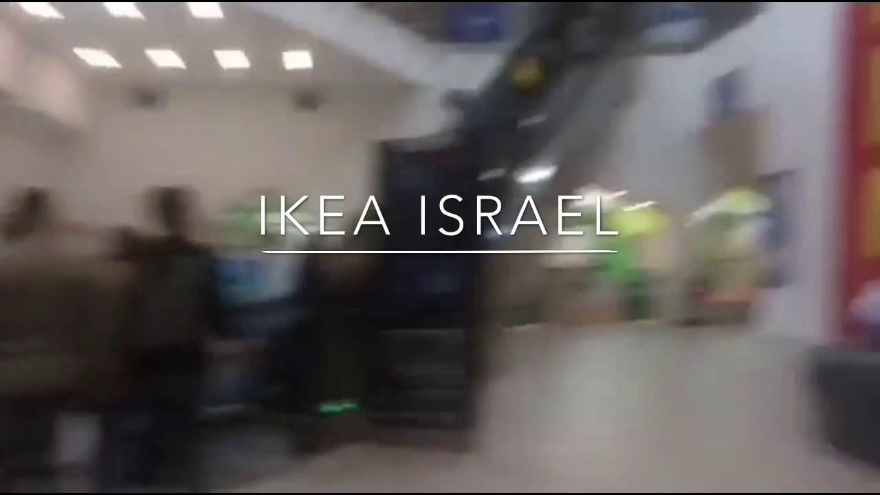 ikea israel 2020 sale - YouTube