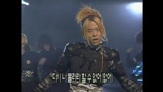 H.O.T. - Get It Up, 에이치오티 - 투지, Music Camp 19991113