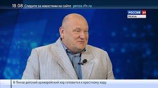 Россия 24. Пенза: в чем уникальность фильма «Коктебельские камешки»