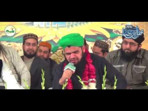 Kalam   Izn e Taiba Mujhe Sarkar e Madina De Do   -  Hafiz Tasawar Attari