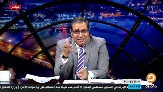 مملكة بشار تنتقد إجرام مملكة المنشار ومافعله ابن سلمان في خاشقجي وزوبع يعلق
