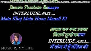 Ye Chand Sa Roshan Chehra - Karaoke With Scrolling Lyrics Eng. & हिंदी