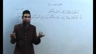 Arabi Grammmar Lecture 38 Part 03    عربی  گرامر کلاسس
