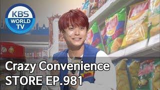 Crazy Convenience Store | 진상점 [Gag Concert / 2019.01.12]