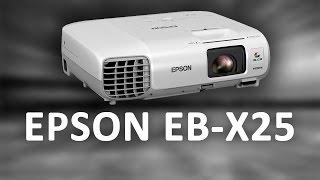 проектор Epson EB-X25 обзор