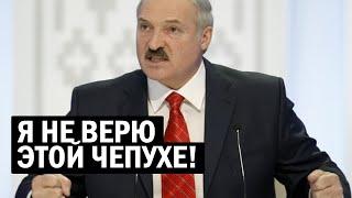 "СРОЧНО! Народ Беларуси МАТЕРИТ Лукашенко - ""Любимец"" опешил, когда узнал ПРАВДУ - свежие новости"