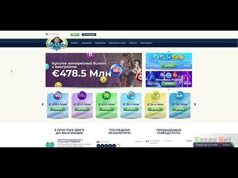 Lottoage - розыгрыш лотерей без лицензии Обзор и данная лотерея лохотрон