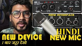 Recording Setup 2017 | Unbox New Stienberg Interface with Samson c03 Mic Connect with PC | HINDI